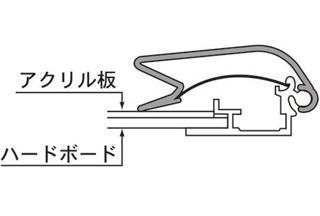 PG-44R断面図