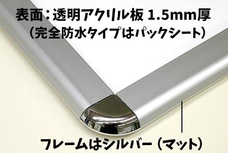 PG-44R表面材質