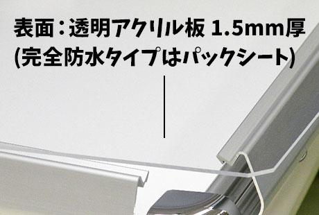 PG-44S表面材質