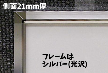 PG-44S側面21mm厚