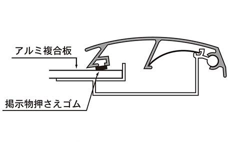 PG-75R断面図