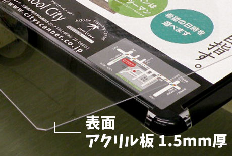 TG-44R表面材質