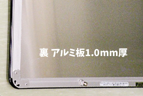 TG-44R裏面材質